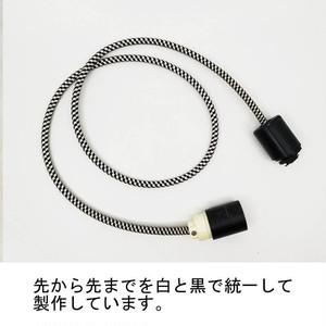 白と黒で統一したペンダントライト(電球込み)