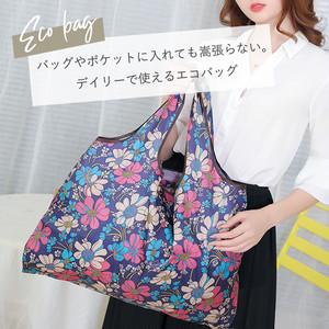 【♥即納】大容量大柄折り畳みエコバッグ bag194