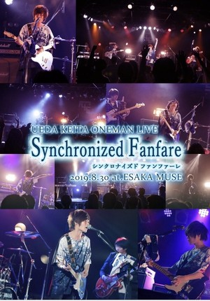 SALE!! Synchronized Fanare(LIVE DVD) ※送料無料!