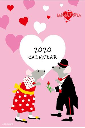 2020 レッドハートストアオリジナルカレンダー
