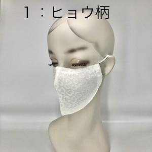 息がこもらないマスク【コモラン】