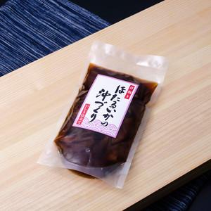 (0288)【目処理済で食べやすい】 衝撃価格!兵庫県産・ホタルイカ沖づくり