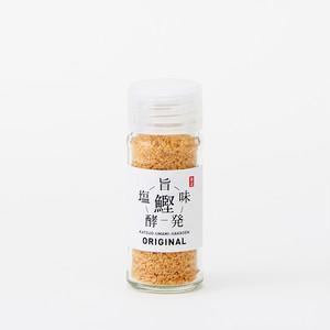 鰹旨味発酵塩 小(オリジナル)