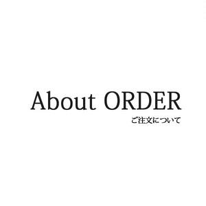 About order/ご注文・価格について