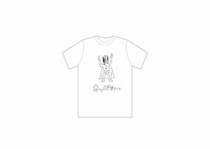 カッパ巻きくんTシャツ(郵送)