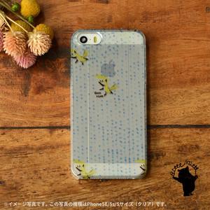 【限定色】アイフォンse ケース クリア iPhoneSE クリアケース キラキラ かわいい きつね キツネ 楽しい雨の日/Bitte Mitte!
