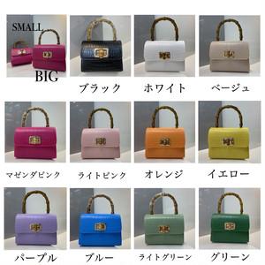 【Small】全11色クロコ調ウッドハンドル2wayバッグ