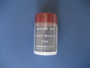 グリセロリン酸カルシウム