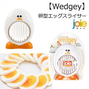 【即納】エッグスライサー ウェッギー たまご カッター キッチン雑貨 z-034