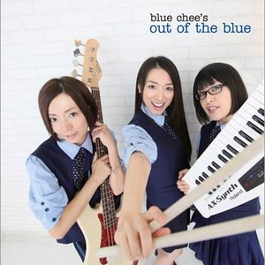 [CD] blue chee's / out of the blue (1st Full Album)
