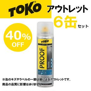 TOKO トコ 数量限定 アウトレット 35%OFF テキスタイルプルーフ 250ml×6缶セット ボ