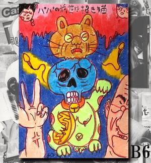 B6原画・着色ドローイング『パパの前世は招き猫』