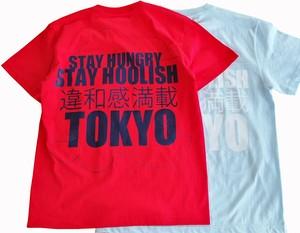 【新色】違和感満載TOKYO TEE