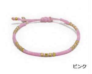 Safari ブレスレット ピンク【SWAMI】送料無料
