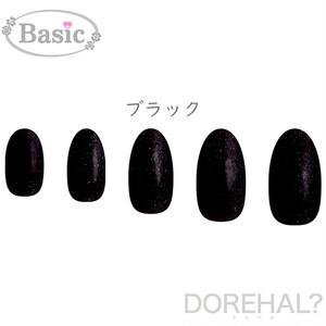 DOREHAL Basic B020 ブラック ドレハル 定形外で送料無料 (日時指定不可)貼るだけ簡単ネイルシール ジェルネイル風 貼るネイル ネイルラップ マニキュアシール