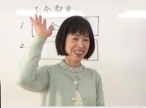【セミナー動画】お金の管理のできる子どもの育て方