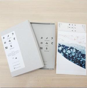 """[限定10部]「カメラのみぞ知る」カタログスペシャルエディション          """"The Camera Knows Everything"""" Catalogue Special Edition"""