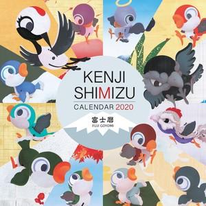 Kenji Shimizu 2020カレンダー 富士暦