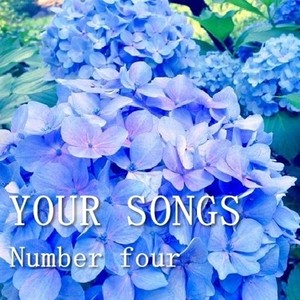 "2nd Demo ""YOUR SONGS"""