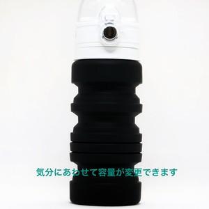 AQUA hack シリコン製水筒
