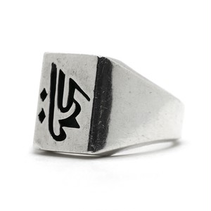 Vintage Sterling Silver Mexican Sanskrit Characters Signet Ring