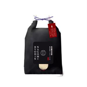 【玄米】【無肥料・無農薬】熊本県北産 ヒノヒカリ100% 2kg【JAS認定】