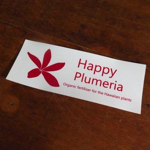 HAPPY PLUMERIA ステッカー #2