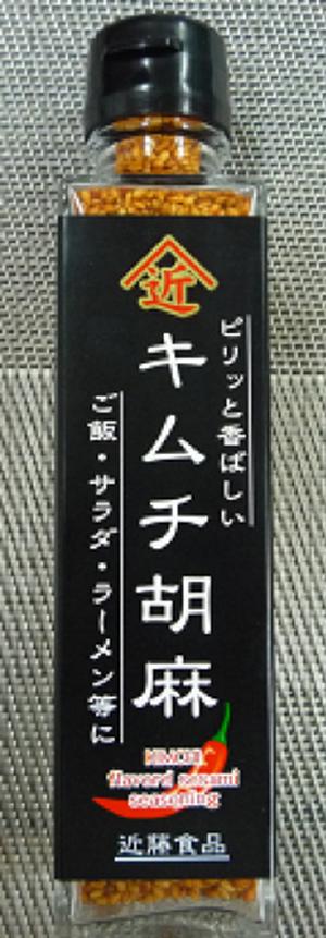 キムチ胡麻  75g