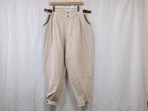 "HOMELESS TAILOR""SNAP EASY IVORY"""