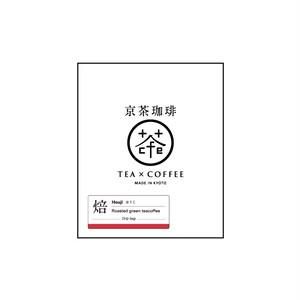 【京茶珈琲】焙(ほうじ)スタンダード/ドリップバッグ/10g×5袋(1AA110002)