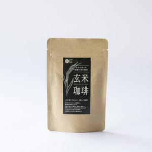 玄米珈琲(50g入)