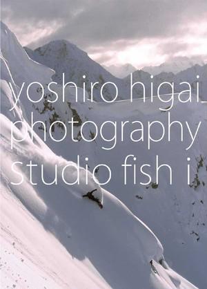 ポスター| TTAK98(TARO TAMAI  ALASKA)玉井太朗