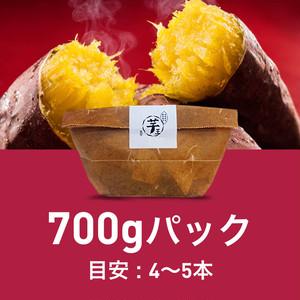 芋王 700gパック