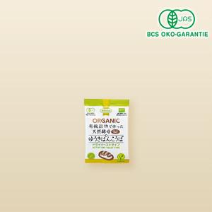 """有機穀物で作った天然酵母 """"ゆうきぱんこうぼ"""" 〜9g(食パン約3斤分)〜"""
