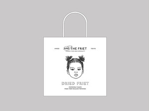 PAPER BAG M