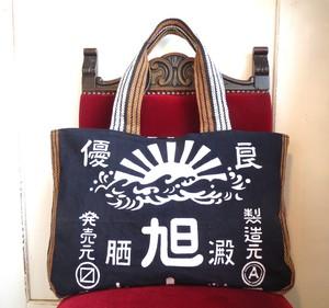 【受注製作】-Asahi- ビンテージ前掛けバッグ リメイクトートバッグ