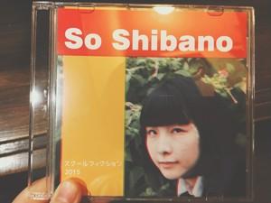 3rd シングル「スクールフィクション/2015」