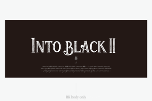 Into Black II LOGO TOWEL