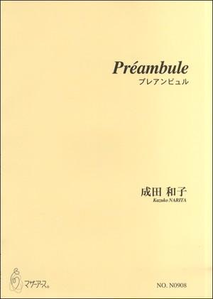 N0908 Preambule(Orchestra/K. NARITA /Full Score)