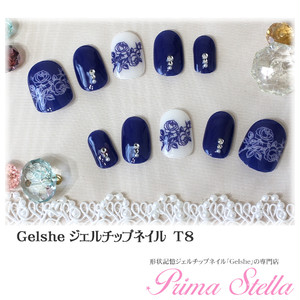 Gelshe gel chip nail 【T8】