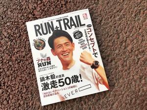 RUN+TRAIL Vol.28 (ブナの森を走ろう)
