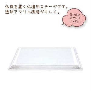 オモイデノアカシ 単品ステージAC(60002-PMA003)