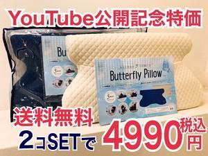 【送料無料】2個セット YouTube公開記念特別価格 いびき軽減、首ラインスッキリ5WAY 枕