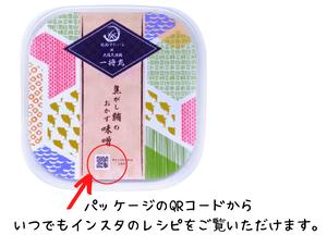 【贈答用】焦がし鮪のおかず味噌(300g)風呂敷のラッピング付き
