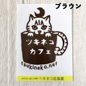 CUP IN MASAGOROステッカー