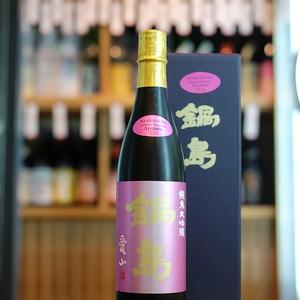(日本酒) 鍋島 純米大吟醸 愛山 720ml