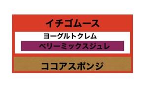 イチゴケーキ5号(4~6名様分)