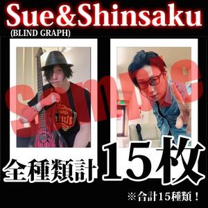 【チェキ・全種類計15枚】Sue&Shinsaku(BLIND GRAPH)