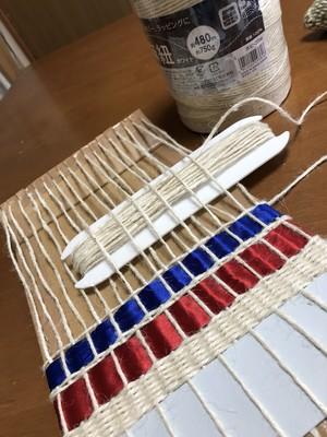 輪織りレッスン受講料