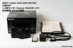 SONY Cyber-shot DSC-RX100  コンパクトカメラ ソニー